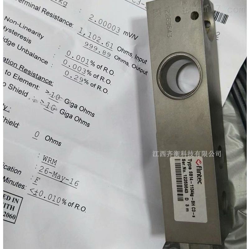 德国富林泰克称重传感器SB4-510Kg-GP