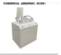 JW-L8013合肥测试仪(PFE)颗粒过滤效率优惠