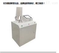 JW-L8013余姚特价测试仪熔喷布颗粒过滤效率(PFE)