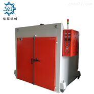 东莞大型烤房风热循环工业恒温烤箱干燥箱