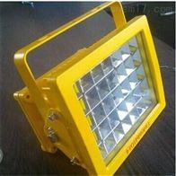 现场安装防爆LED防爆泛光灯-50W