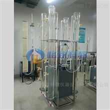 GZW004自由与絮凝沉淀综合实验装置