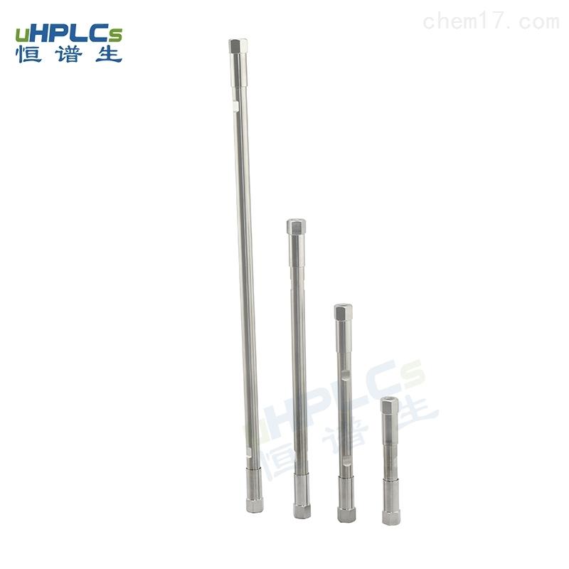 4.6φHPLC高效液相色谱柱空柱管0.1μm