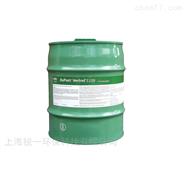 HFO-1336MZZ制冷剂 低沸点