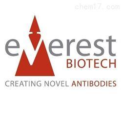 Everest BiotechEverest Biotech 特约代理