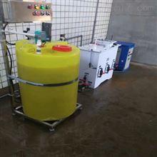 MYJY-200L200升一桶一泵简易型水处理PAC加药装置