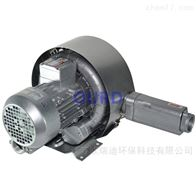 HRB0.7KW旋涡气泵