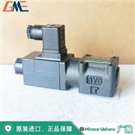 HSO-T03-A20C-12-179Hirose广濑HSO-T03-A20C-12-179电磁截止阀