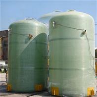 30 50 70 100 150 200立方消防水罐玻璃钢贮罐设备厂家