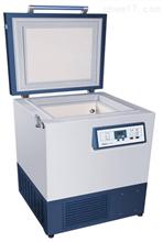 低价出售二手超低温冰箱上海