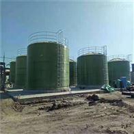 30 50 70 100 150 200立方加工定做玻璃钢储罐设备厂家