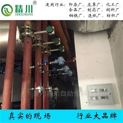 JCVF杭州定型机中压蒸汽流量计