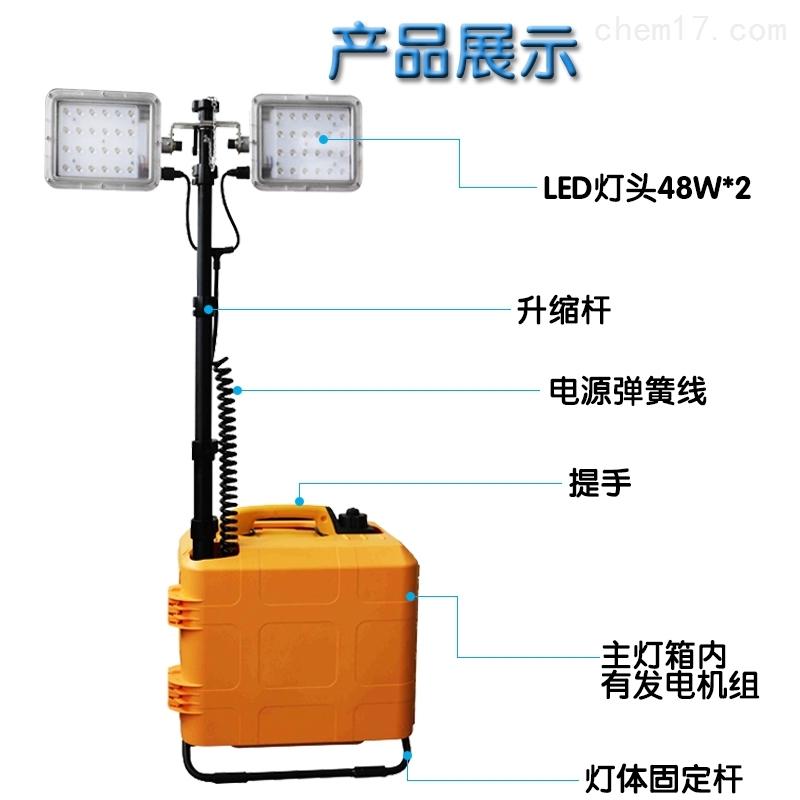 SFW6121多功能升降工作灯