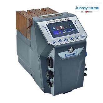 ZR-3720型原子吸收汞分析仪