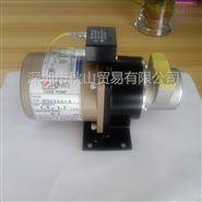 日产tohshin东振Vane pump回转容积泵偏心泵