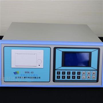 煤炭硫含量化验含硫量检测快速定硫仪厂家