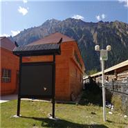 负氧离子监测仪使用无线GPRS通讯模块传输