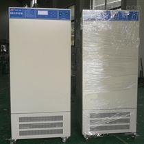 冷光照恒温光照培养箱(MGC-300)