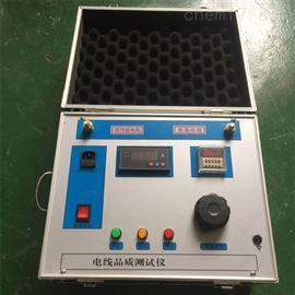 厂家生产程控全自动大电流发生器