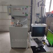 顆粒過濾效率測試儀 熔噴布檢測設備