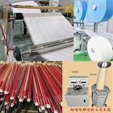 熔喷布加静电驻极装置(驻级棒)