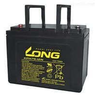 KPH75-12N台湾LONG广隆蓄电池KPH系列