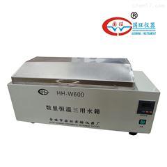 HH-W600恒温水箱