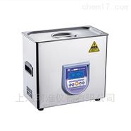 超声波清洗器XZ-6DTD/XZ-10DTD/XZ-15DTD