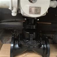 EG941J英标电动隔膜阀