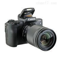 ZHS2580佳能防爆数码相机