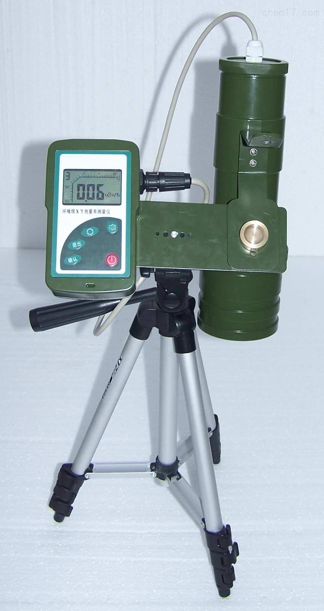 环境级χ、γ剂量率测量仪  厂家