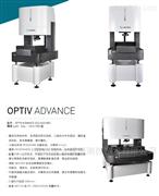 海克斯康Optiv Advance332/452/862影像仪
