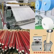 熔喷布高压静电发生器一体机