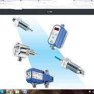 Internormen過濾器RF 210-320