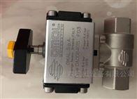 DA008401S+DN15进口OMAL气动阀现货