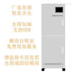 MN2221水质总锰在线监测仪