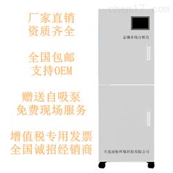 总氮自动监测仪品牌