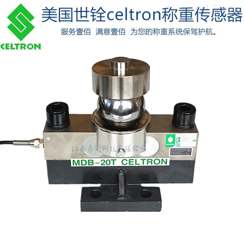 美国世铨合金钢汽车衡称重传感器MDB-40T