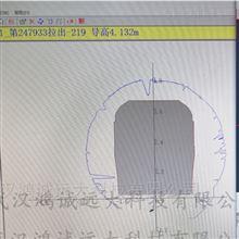 HYXJ-2D车载激光限界检测装置