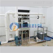 GZD008-Ⅱ数据采集文丘里洗涤除尘器