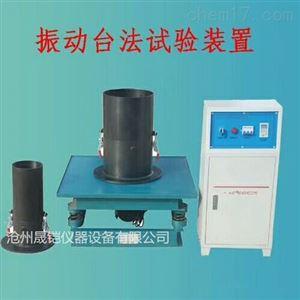振动台法试验装置测定仪