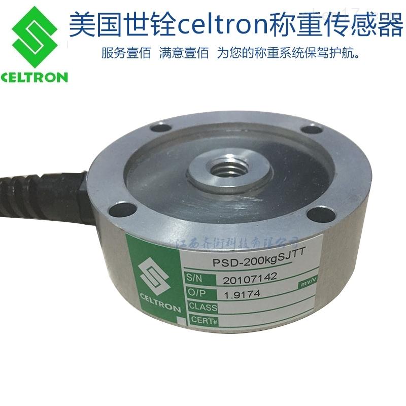 美国世铨合金钢拉力机传感器PSD-2.5tSJTT