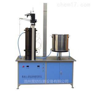粗粒土垂直渗透变形测定试验仪