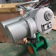 G941J电动衬胶隔膜阀