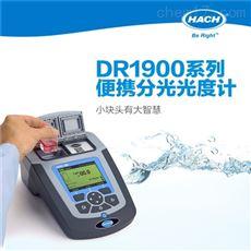 美國哈希DR1900-05C