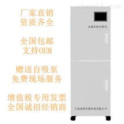 CODcr2101挥发酚自动分析仪厂家