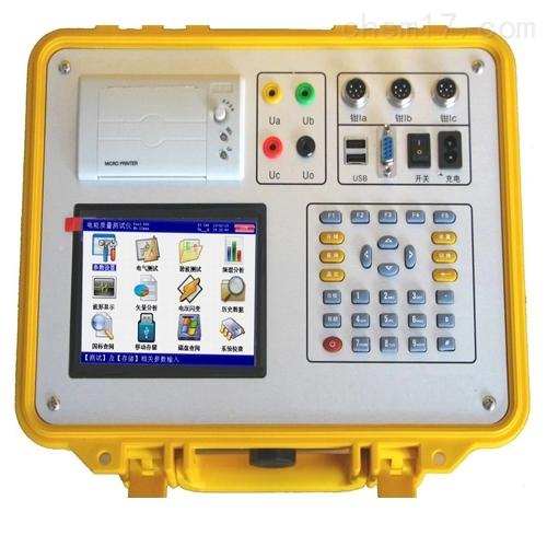 厂家生产台式三相电能表校验仪
