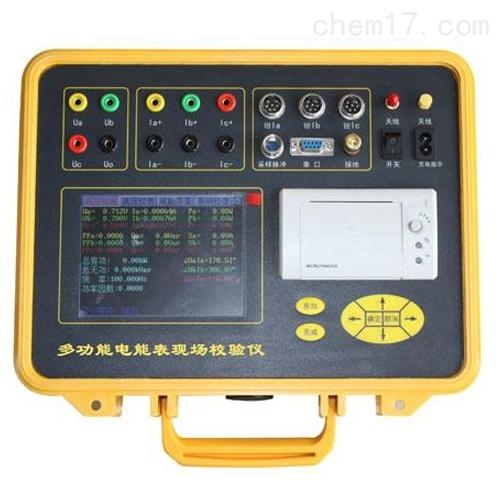 厂家推荐台式三相电能表校验仪