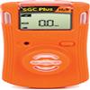 GAS CLIP氣體檢測免維護可燃氣體有毒氣體氧氣硫化氫