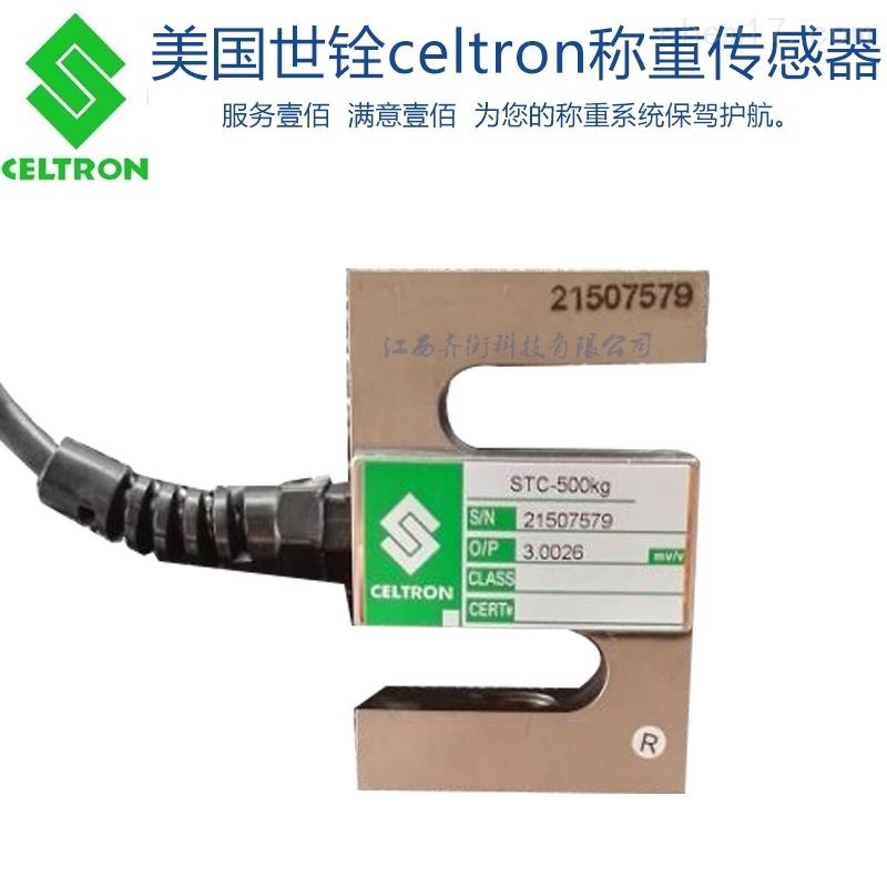 美国世铨S型合金钢拉压称重传感器STC-25KG